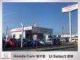ホンダカーズ南千葉 U−Select君津の店舗画像