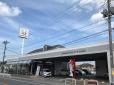 ホンダカーズ南千葉 長須賀西店(認定中古車取扱店)の店舗画像