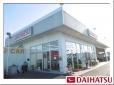 茨城ダイハツ販売株式会社 美野里店の店舗画像