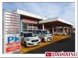 茨城ダイハツ販売株式会社 日立北店の店舗画像