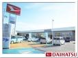 茨城ダイハツ販売株式会社 土浦店の店舗画像