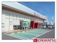 茨城ダイハツ販売株式会社 神栖店の店舗画像