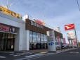 埼玉ダイハツ販売 U−CAR草加南店の店舗画像