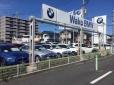 Wako BMW BMW Premium Selection 越谷の店舗画像
