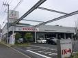 ホンダカーズ桶川 桶川店 認定中古車取扱店の店舗画像