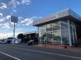 Honda Cars 香取西 佐原店の店舗画像
