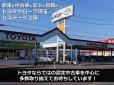 トヨタカローラ埼玉 Uステージ上尾の店舗画像