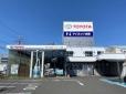 ネッツトヨタ東埼玉 マイネッツ岩槻の店舗画像