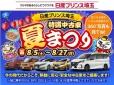 日産プリンス埼玉販売 スカイラインプラザ浦和の店舗画像