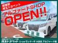 埼玉トヨペット U−carランド一平 大宮店の店舗画像