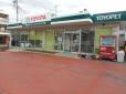 埼玉トヨペット U−carランド一平 上尾店の店舗画像