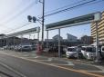 埼玉トヨペット U−carランド一平 新所沢店の店舗画像