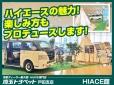 埼玉トヨペット 戸田支店の店舗画像