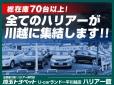 埼玉トヨペット U−carランド一平 川越店の店舗画像