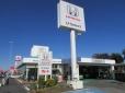 (株)ホンダカーズ埼玉 U−Select草加中央の店舗画像