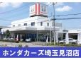 (株)ホンダカーズ埼玉 見沼店(認定中古車取扱店)の店舗画像
