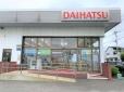 群馬ダイハツ自動車(株) 桐生店の店舗画像