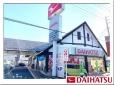 群馬ダイハツ自動車(株) 安中店の店舗画像