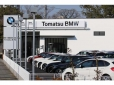 Tomatsu BMW BMW Premium Selection 江戸川の店舗画像