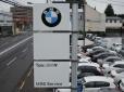 Toto BMW BMW Premium Selection 東大和の店舗画像