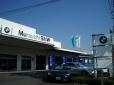 Murauchi BMW BMW Premium Selection 相模大野の店舗画像