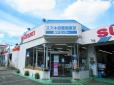 スズキ自販南東京 府中センターの店舗画像