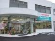(株)ホンダ東京西 福生店(認定中古車取扱店)の店舗画像