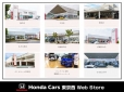 Honda Cars 東京西 Web Storeの店舗画像