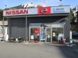 神奈川日産自動車 百合ヶ丘マイカーセンターの店舗画像