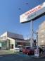 (株)ホンダカーズ横浜 U−Select相模原の店舗画像