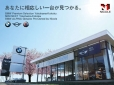 Nicole BMW BMW Premium Selection 横浜港北の店舗画像