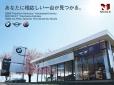 Nicole BMW BMW Premium Selection 横浜港北の店舗画像
