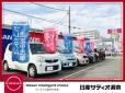 日産サティオ湘南 ユーカーマーケット茅ヶ崎の店舗画像