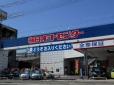 朝日オートセンター 尼宝店の店舗画像
