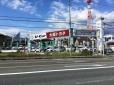 大阪トヨタ自動車(株) サンテラス箕面の店舗画像