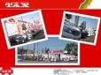 TAX関越練馬 の店舗画像