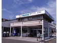 (株)神戸マツダ 広畑店の店舗画像