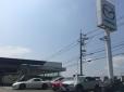 大阪マツダ販売(株) 枚方ユーカーランドの店舗画像