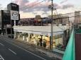 大阪マツダ販売(株) 香里営業所の店舗画像