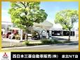 西日本三菱自動車販売(株) 泉北ニュータウンの店舗画像