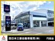 西日本三菱自動車販売(株) 門真店の店舗画像