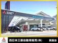 西日本三菱自動車販売(株) 箕面店の店舗画像