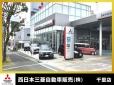 西日本三菱自動車販売(株) 千里店の店舗画像