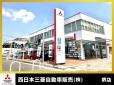 西日本三菱自動車販売(株) 堺店の店舗画像