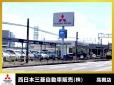 西日本三菱自動車販売(株) 高槻店の店舗画像