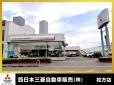 西日本三菱自動車販売(株) 枚方店の店舗画像