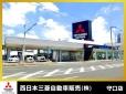 西日本三菱自動車販売(株) 守口店の店舗画像