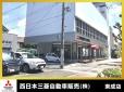 西日本三菱自動車販売(株) 東成店の店舗画像