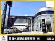 西日本三菱自動車販売(株) 松原店の店舗画像