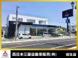 西日本三菱自動車販売株式会社 総社店の店舗画像